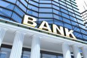 Best banks in Los Angeles 2021